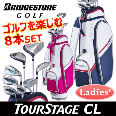 BRIDGESTONE GOLF レディース [ツアーステージ] CL キャディバッグ付き 8本セット ゴルフ] TOURSTAGE [ブリヂストン