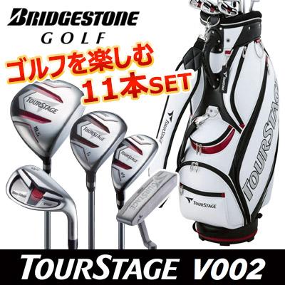 BRIDGESTONE GOLF [ブリヂストン ゴルフ] TOURSTAGE [ツアーステージ] V002 11本セット キャディバッグ付き