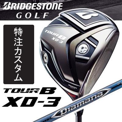[メーカーカスタムクラブ]BRIDGESTONE GOLF [ブリヂストン ゴルフ] TOUR B XD-3 ドライバー Diamana BF カーボンシャフト