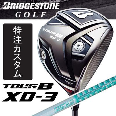 [メーカーカスタムクラブ]BRIDGESTONE GOLF [ブリヂストン ゴルフ] TOUR B XD-3 ドライバー TOUR AD GP カーボンシャフト