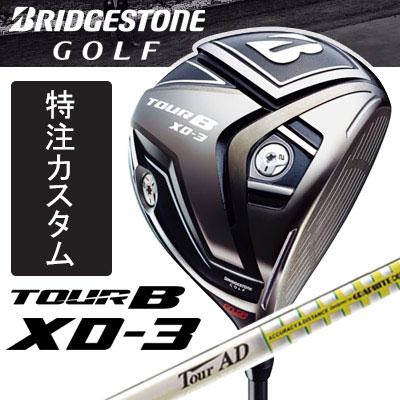 [メーカーカスタムクラブ]BRIDGESTONE GOLF [ブリヂストン ゴルフ] TOUR B XD-3 ドライバー TOUR AD MT カーボンシャフト