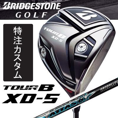 注目の [メーカーカスタムクラブ]BRIDGESTONE GOLF ゴルフ] [ブリヂストン ゴルフ] XD-5 TOUR B XD-5 STAR ドライバー ATTAS 6 STAR カーボンシャフト, カナヤチョウ:a858b2de --- dpedrov.com.pt