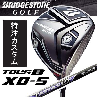 [メーカーカスタムクラブ]BRIDGESTONE GOLF [ブリヂストン ゴルフ] TOUR B XD-5 ドライバー ATTAS G7 カーボンシャフト, GUARD a9d9acfa