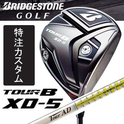 [メーカーカスタムクラブ]BRIDGESTONE GOLF [ブリヂストン ゴルフ] TOUR B XD-5 ドライバー TOUR AD MT カーボンシャフト