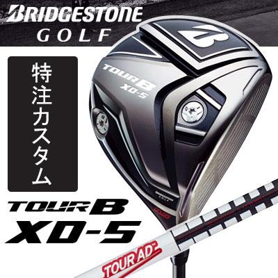 [メーカーカスタムクラブ]BRIDGESTONE GOLF [ブリヂストン ゴルフ] TOUR B XD-5 ドライバー TOUR AD TX1-6 カーボンシャフト