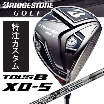 [メーカーカスタムクラブ]BRIDGESTONE GOLF [ブリヂストン ゴルフ] TOUR B XD-5 ドライバー KUROKAGE XM カーボンシャフト, セイノーエコ c30a9eee