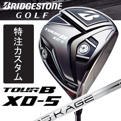 最も  [メーカーカスタムクラブ]BRIDGESTONE B GOLF [ブリヂストン ゴルフ] TOUR GOLF ゴルフ] B XD-5 ドライバー KUROKAGE XT カーボンシャフト, STANZA DOLCE-毛皮&バッグ-:f166cda9 --- dpedrov.com.pt