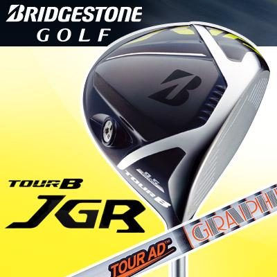 BRIDGESTONE B GOLF [ブリヂストン ゴルフ] ドライバー TOUR B JGR JGR ドライバー TOUR AD IZ-5 カーボンシャフト, アクアスペース:5f98e214 --- sunward.msk.ru
