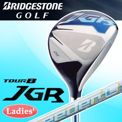 BRIDGESTONE GOLF [ブリヂストン ゴルフ] TOUR B JGR LADY レディース フェアウェイウッド AiR Speeder カーボンシャフト