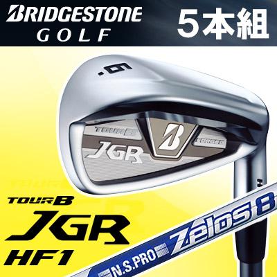 BRIDGESTONE GOLF [ブリヂストン ゴルフ] TOUR B JGR HF1 アイアン 5本セット(#7-9、PW1、PW2) N.S.PRO Zelos 8 スチールシャフト