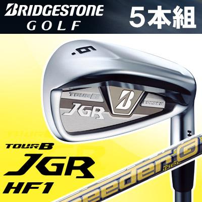 BRIDGESTONE GOLF [ブリヂストン ゴルフ] TOUR B JGR HF1 アイアン 5本セット(#7-9、PW1、PW2) AiR Speeder G for Iron カーボンシャフト