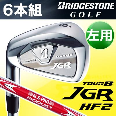 BRIDGESTONE GOLF [ブリヂストン ゴルフ] 【左用】 TOUR B JGR HF2 アイアン 6本セット(#5-9、PW) N.S.PRO MODUS3 TOUR 105 スチールシャフト