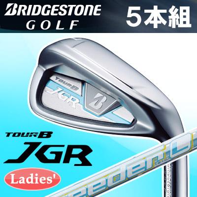 BRIDGESTONE GOLF [ブリヂストン ゴルフ] TOUR B JGR LADY レディース アイアン 5本セット(#7-9、PW、SW) AiR Speeder for Iron カーボンシャフト