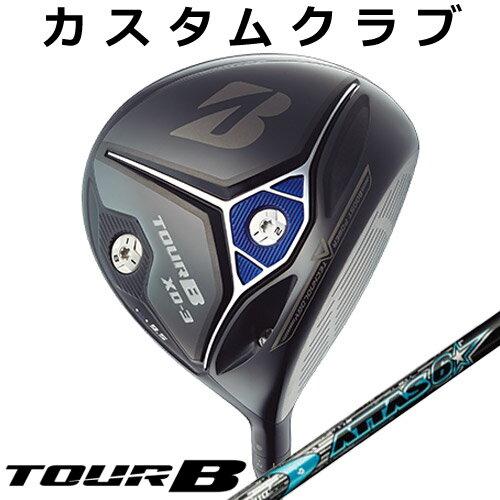 【メーカーカスタム】BRIDGESTONE GOLF [ブリヂストン ゴルフ] TOUR B XD-3 2018 ドライバー ATTAS 6 STAR カーボンシャフト