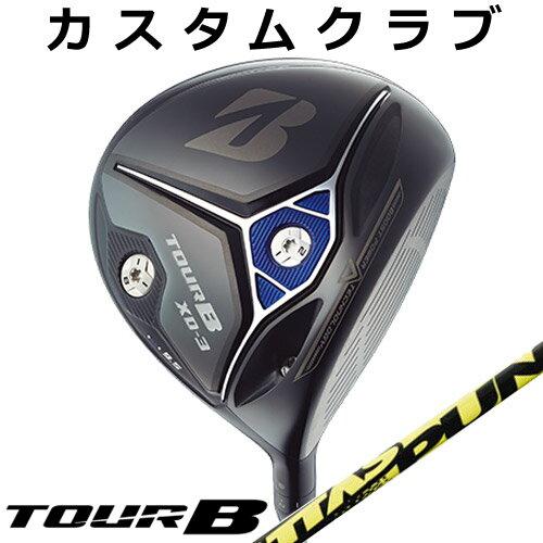 【メーカーカスタム】BRIDGESTONE GOLF [ブリヂストン ゴルフ] TOUR B XD-3 2018 ドライバー ATTAS PUNCH カーボンシャフト