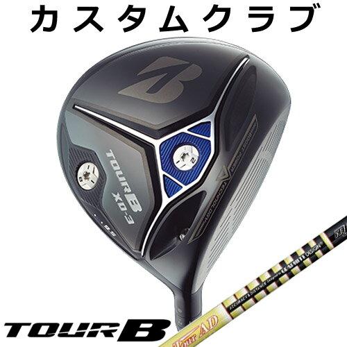 【メーカーカスタム】BRIDGESTONE GOLF [ブリヂストン ゴルフ] TOUR B XD-3 2018 ドライバー TourAD MJ カーボンシャフト