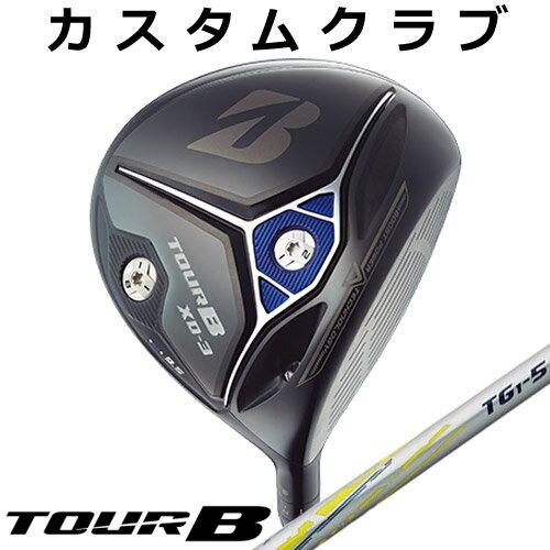 【メーカーカスタム】BRIDGESTONE GOLF [ブリヂストン ゴルフ] TOUR B XD-3 2018 ドライバー TG1-5 カーボンシャフト