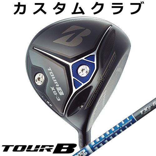 【メーカーカスタム】BRIDGESTONE GOLF [ブリヂストン ゴルフ] TOUR B XD-3 2018 ドライバー Tour AD TX2-6 カーボンシャフト