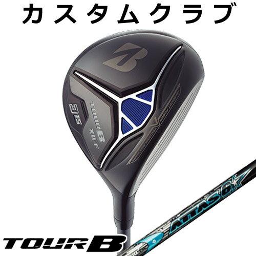 【メーカーカスタム】BRIDGESTONE GOLF [ブリヂストン ゴルフ] TOUR B XD-F 2018 フェアウェイウッド ATTAS 6 STAR カーボンシャフト
