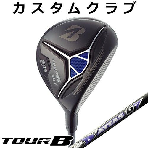 【メーカーカスタム】BRIDGESTONE GOLF [ブリヂストン ゴルフ] TOUR B XD-F 2018 フェアウェイウッド ATTAS G7 カーボンシャフト