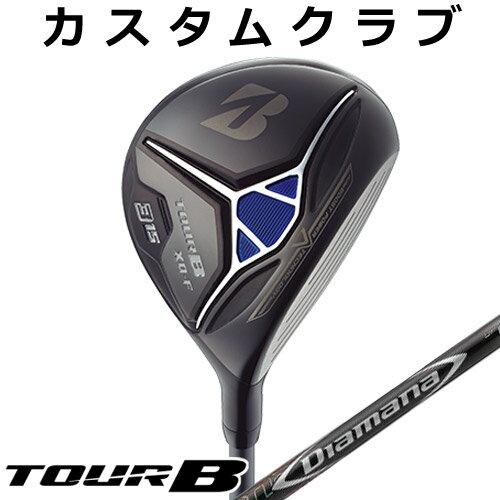 【メーカーカスタム】BRIDGESTONE GOLF [ブリヂストン ゴルフ] TOUR B XD-F 2018 フェアウェイウッド Diamana DF カーボンシャフト