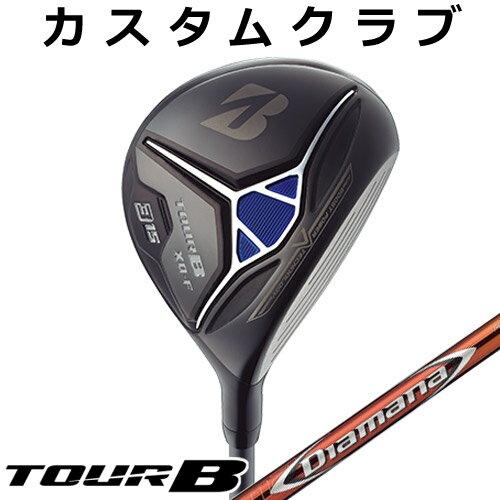 【メーカーカスタム】BRIDGESTONE GOLF [ブリヂストン ゴルフ] TOUR B XD-F 2018 フェアウェイウッド Diamana RF カーボンシャフト