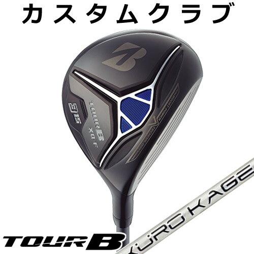 【メーカーカスタム】BRIDGESTONE GOLF [ブリヂストン ゴルフ] TOUR B XD-F 2018 フェアウェイウッド KUROKAGE XT カーボンシャフト