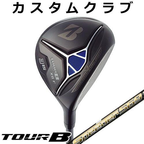 【メーカーカスタム】BRIDGESTONE GOLF [ブリヂストン ゴルフ] TOUR B XD-F 2018 フェアウェイウッド Speeder EVOLUTION IV カーボンシャフト