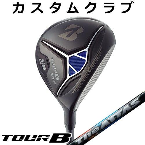 【メーカーカスタム】BRIDGESTONE GOLF [ブリヂストン ゴルフ] TOUR B XD-F 2018 フェアウェイウッド The ATTAS カーボンシャフト