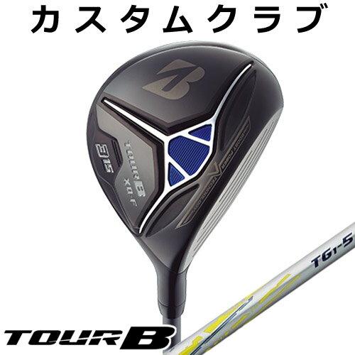 【メーカーカスタム】BRIDGESTONE GOLF [ブリヂストン ゴルフ] TOUR B XD-F 2018 フェアウェイウッド TG1-5 カーボンシャフト