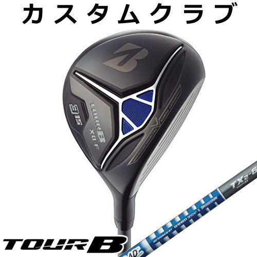 【メーカーカスタム】BRIDGESTONE GOLF [ブリヂストン ゴルフ] TOUR B XD-F 2018 フェアウェイウッド Tour AD TX2-6 カーボンシャフト