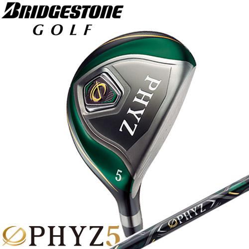 BRIDGESTONE GOLF [ブリヂストン ゴルフ] PHYZ 5 [ファイズ 5] 2019 フェアウェイウッド PZ-409F カーボンシャフト