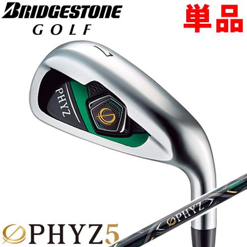 BRIDGESTONE GOLF [ブリヂストン ゴルフ] PHYZ 5 [ファイズ 5] 2019 単品アイアン (AW、SW) PZ-509I カーボンシャフト