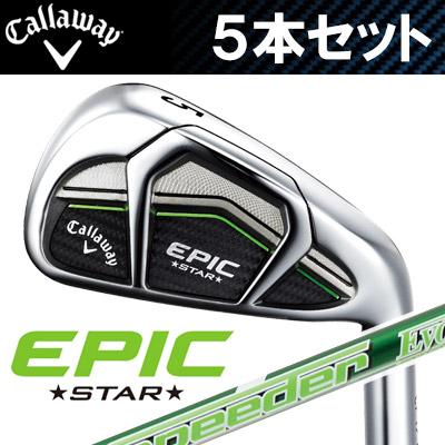 Callaway [キャロウェイ] EPIC STAR アイアン 5本セット (#6-PW) Speeder EVOLUTION for EPIC カーボンシャフト [日本正規品]