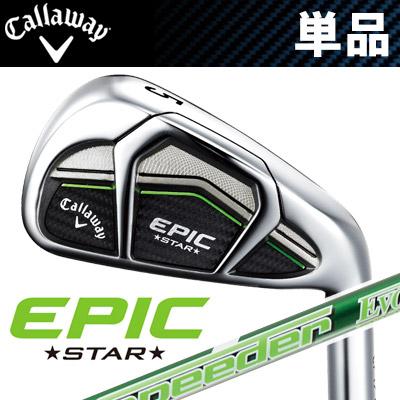 Callaway [キャロウェイ] EPIC STAR アイアン 単品 (#5、AW、GW、SW) Speeder EVOLUTION for EPIC カーボンシャフト [日本正規品]