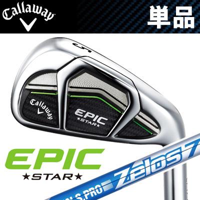 Callaway [キャロウェイ] EPIC STAR アイアン 単品 (#5、AW、GW、SW) N.S.PRO Zelos 7 スチールシャフト [日本正規品]