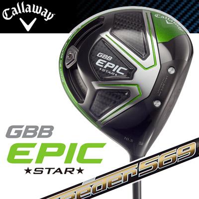 Callaway [キャロウェイ] GBB EPIC STAR ドライバー Speeder 569 EVOLUTION IV カーボンシャフト [日本正規品]