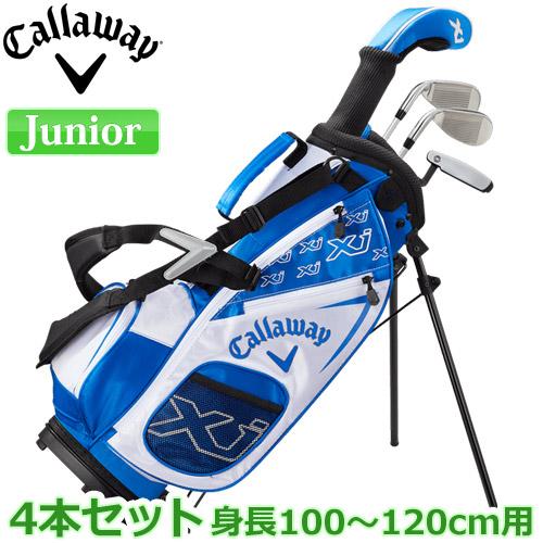 Callaway [キャロウェイ] XJ 1 ジュニア 4本セット 【キャディバッグ付き】 身長100~120cm用