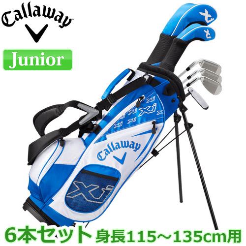Callaway [キャロウェイ] XJ 2 ジュニア 6本セット 【キャディバッグ付き】 身長115~135cm用