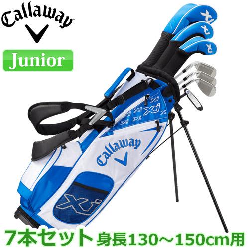 Callaway [キャロウェイ] XJ 3 ジュニア 7本セット 【キャディバッグ付き】 身長130~150cm用