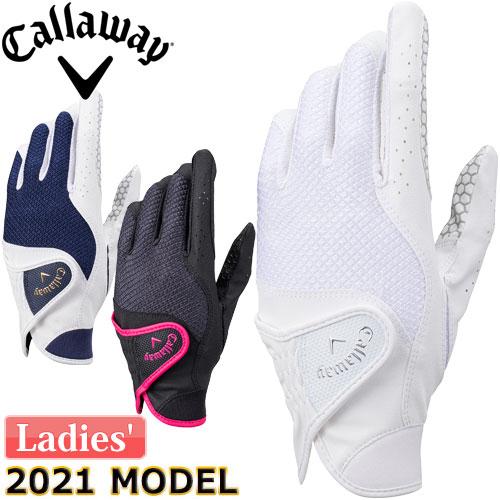 ネコポス発送 2021年モデル 販売 Callaway キャロウェイ Hyper Grip ハイパー 配送員設置送料無料 ゴルフ JM レディース 21 グローブ グリップ