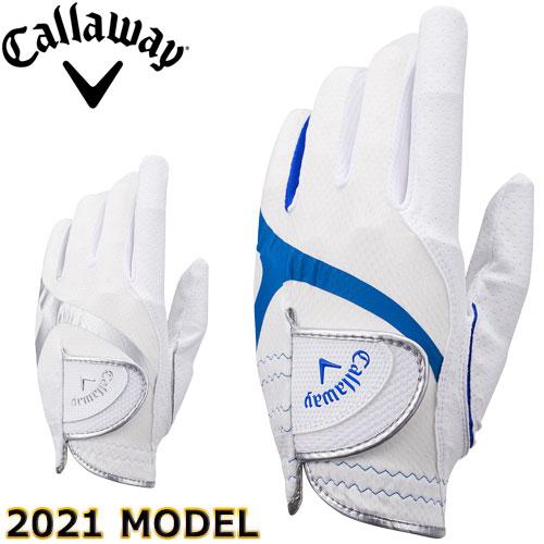 ネコポス発送 2021年モデル Callaway キャロウェイ Hyper Cool ゴルフ 卓越 クール 21 ハイパー JM グローブ 休日
