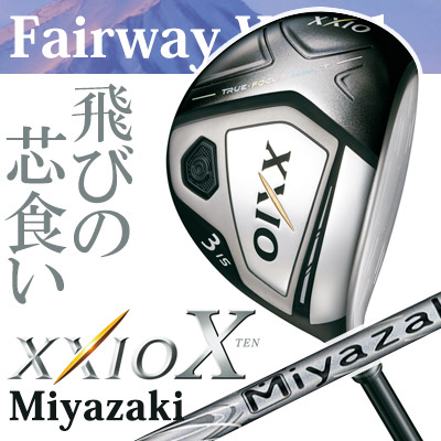 DUNLOP [ダンロップ] XXIO X [ゼクシオ テン] フェアウェイウッド Miyazaki Waena カーボンシャフト