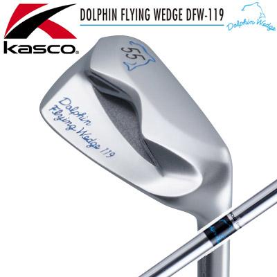 Kasco [キャスコ] DOLPHIN FLYING WEDGE [ドルフィン フライング ウェッジ] DFW-119 ドルフィン オリジナル スチールシャフト