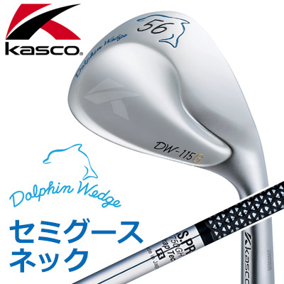 Kasco [キャスコ] DOLPHIN WEDGE ドルフィンウェッジ 【セミグースネック】 N.S.PRO 750GH Wrap Tech スチールシャフト DW-115G