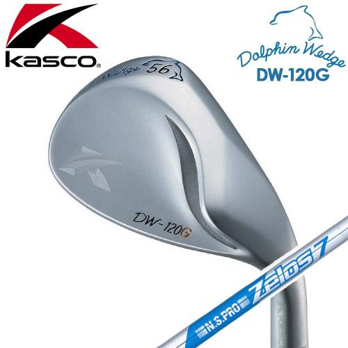 Kasco [キャスコ] DOLPHIN WEDGE [ドルフィン ウェッジ] DW-120G 【セミグースネック】 N.S.PRO ZELOS 7 スチールシャフト