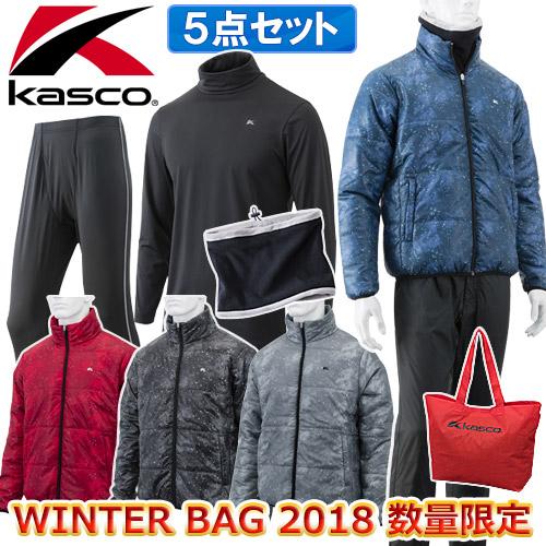 KASCO [キャスコ] WINTER BAG 2018 [ウィンターバッグ] お買い得5点セット