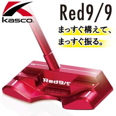 KASCO [キャスコ] Red9/9 パター [アカパタ]