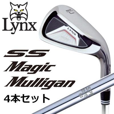 Lynx [リンクス] SS Magic Mulligan [SSマジックマリガン] アイアン 4本セット (7-Pw) NS950GH スチールシャフト