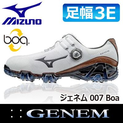 MIZUNO [ミズノ] GENEM -ジェネム- 007 Boa メンズ ゴルフ シューズ 51GM1700 (3E) *